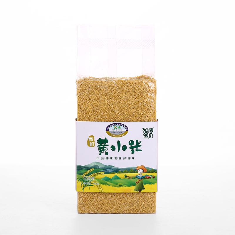加油宝贝-黄小米