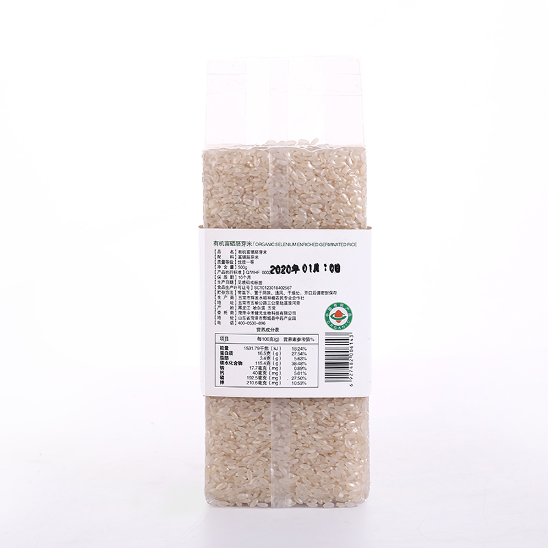 加油宝贝-有机富晒胚芽米