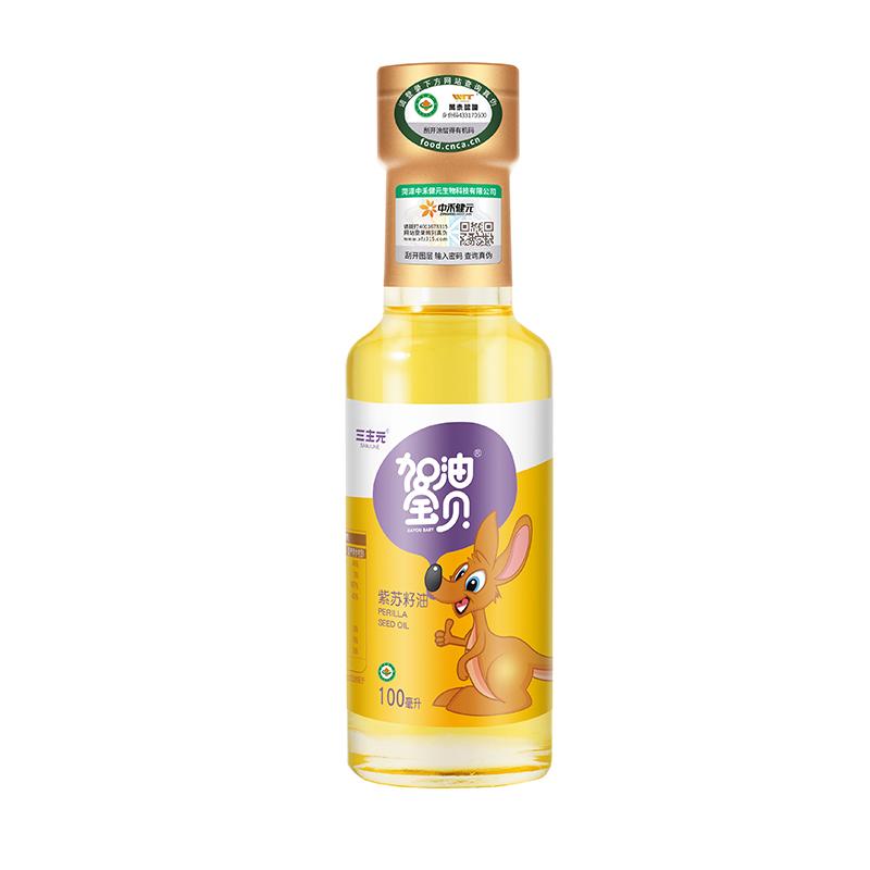 加油宝贝-紫苏籽油