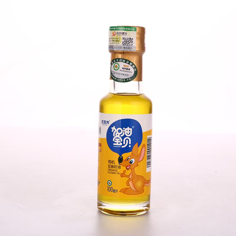 加油宝贝-亚麻籽油
