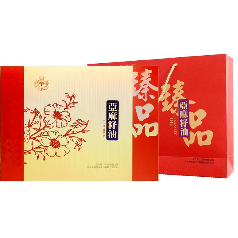三主元-亚麻籽油臻品礼盒